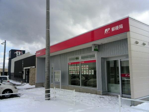 明石 郵便 局